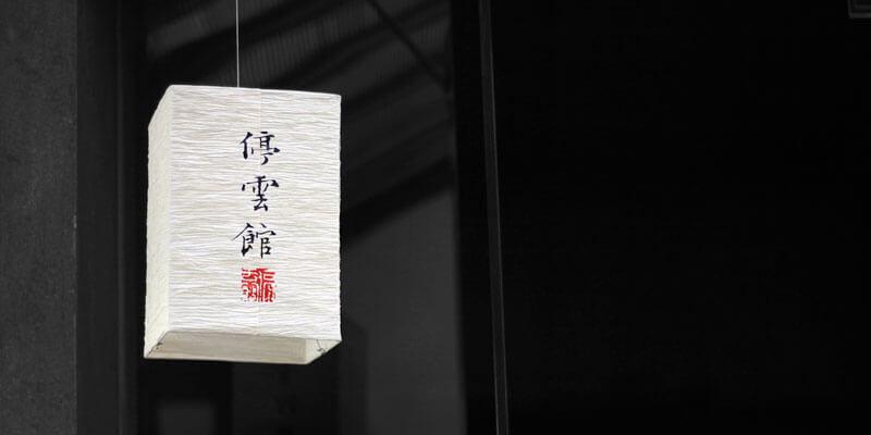 razones para aprender chino